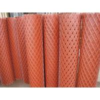 Wholesale Standard (Raised) Aluminum Expanded Metal Mighty Expanded Metal Mesh from china suppliers