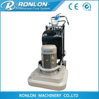 Buy cheap R700 floor polisher,marble polishing machine price,floor polisher from wholesalers