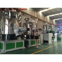 Wholesale SHR -2000 Liters Plastic Mixer Machine , Pvc Mixer Machine With SIEMENS PLC from china suppliers