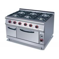 Wholesale Security Cooking Lines Free Standing Gas Range With 3 / 4 / 6 European Burners from china suppliers