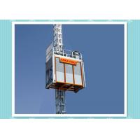 Wholesale High Performance Passenger And Material Hoist Platform With 2000kg Load Capacity from china suppliers