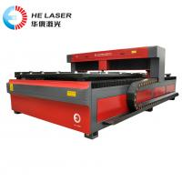 Wholesale 750W Functional Exquisite Aluminium Laser Cutting Machine ISO SGS Certification from china suppliers