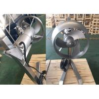 Wholesale Submerged industrial mixer with  SUS316 propeller material for equalization tank use from china suppliers