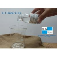 Quality CAS 68937-54-2 Water Soluble Silicone Oil Cosmetic Silicone Hair Oil for sale