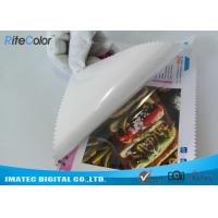 Wholesale Inkjet PP 7Mil Self Adhesive Backed Printer Paper For Large Format Printing from china suppliers