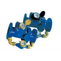 Wholesale Industrial Multi Jet Woltman Compound Water Meter with High Pressure from china suppliers
