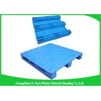 Wholesale Virgin HDPE Plastic Skids Pallets With Three Runners , 1T Shelf Load from china suppliers