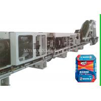 Wholesale Professional Starch Food Bag Making Machine PLC Control For Paper Bag from china suppliers
