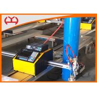 Wholesale Fully Automated CNC Flame Plasma Cutting Machine  220 Voltage  ± 0.5 mm Precision from china suppliers
