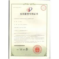 WUXI JINQIU MACHINERY CO.,LTD. Certifications