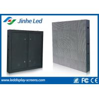 Wholesale 1/16 Scan Outdoor LED Displays P5 , IP65 outdoor led video display Ultra Thin from china suppliers