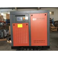 Wholesale Oil Injected Industrial Air Compressors Air Cooling Permanent Magnetic Variable Frequency from china suppliers