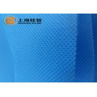 Wholesale Stock Lot Non Woven Polypropylene Fabric PP Spunbond Nonwoven Fabric from china suppliers