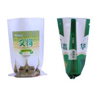 Wholesale Double Stitched PP 10Kg Pet Feed Bag , Animal Feed Bag With Bopp Film from china suppliers