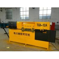 Wholesale Automatic CNC Hoop Bending/ Rebar Bending Machine from china suppliers