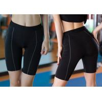 China Quick Drying Womens Sports Shorts Training Tight Soft For Summer Season for sale