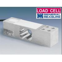Wholesale Aluminum Single Point Load Cell Platform 400 x 400 mm Protected IP66 from china suppliers