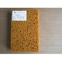 Wholesale Compressed Cellulose Cleaning Foam Sponge with Well Proportioned Voids SGS from china suppliers