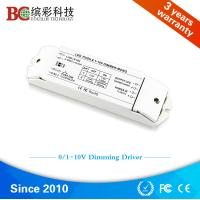 Wholesale BC-331-CC DC12V 24V LED push dim 0-10V/ 1-10v dimmer dimming driver from china suppliers
