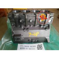Buy cheap Komatsu Excavator 4D95 Cylinder Block from wholesalers