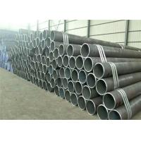 Wholesale ASTM A160 Seamless Black Steel Pipe , Building Materials Carbon Steel Welded Pipe from china suppliers