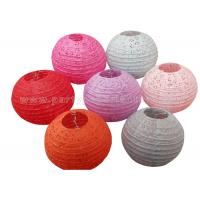 Wholesale Colorful Eyelet Home decorating paper lanterns for birthday party , celebration from china suppliers