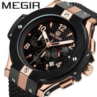 Buy cheap Megir Men Chronograph Noctilucent Needle  Watch Waterproof 30m Silicone Strap Watches 2050 from wholesalers