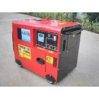 Wholesale Silent Type Diesel Generator Set from china suppliers