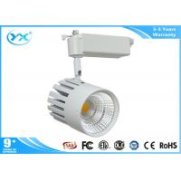 Wholesale CE RoHS 80Ra 90Ra Aluminum Cob Led Track Light 10w 20w 30w White or Black from china suppliers