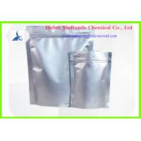 Wholesale 3B Androsterone Pharmaceutical Intermediate Epiandrosterone CAS 481-29-8 from china suppliers