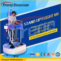 Wholesale 360 Degree Dynamic Oculus Rift Flight Simulator Stand Up For Movie Cinema from china suppliers