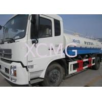 Wholesale High Efficiency Special Purpose Vehicles, Custom Super Ellipses Sprinkler Truck from china suppliers