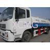 Buy cheap High Efficiency Special Purpose Vehicles, Custom Super Ellipses Sprinkler Truck from wholesalers