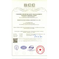Beijing Kangde General Equipment Co.,Ltd. Certifications