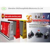 Wholesale high definition outdoor p5 SMD full color  3G control  taxi foof video led display from china suppliers