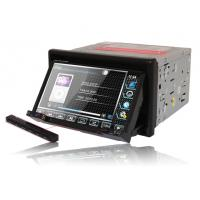 Wholesale Detachable GPS Dual 2 Din Car DVD Player with USB from china suppliers