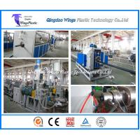 Wholesale Polyethylene Pipe Extrusion Line , HDPE Pipe Machine , PE Pipe Extruder from china suppliers