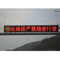 Wholesale Programmable HD P31.25 Changeable Message Boards With Power Consumption from china suppliers