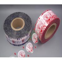 Wholesale Plastic Cup Sealing / Lidding Moisture Barrier Film For Water PE PP PS PET Cup from china suppliers