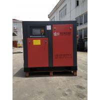 Wholesale AC Power 22KW 30HP Two Stage Screw Compressor Energy Saving Screw Air Compressor from china suppliers