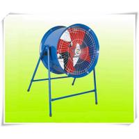 Wholesale SFG Post Type Axial Flow Ventilator (SFG5-4) from china suppliers