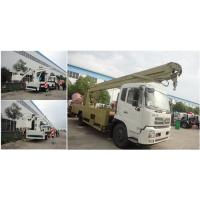 Wholesale factory sale new best price dongfeng 4*2 RHD 22m hydraulic bucket truck, HOT SALE! 22m high altitude operation truck from china suppliers
