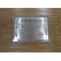 Fast Electronics Co., Ltd Certifications