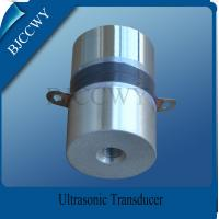 Wholesale Piezo Ceramic Ultrasonic Transducer  from china suppliers