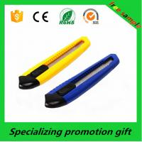 Wholesale Professional Auto Lock Utility Cutter Knife Carbon Steel utility Knife from china suppliers