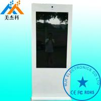 Wholesale High Brightness Outdoor Digital Signage Floor Standing Lcd Display For Bus Station from china suppliers