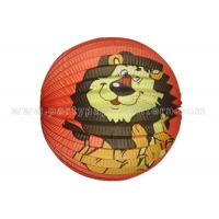 Wholesale Cartoon Animal Pattern Design Accordion Paper Lantern Round from china suppliers