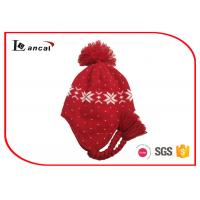 Wholesale Double Layer Winter Trapper Hat from china suppliers