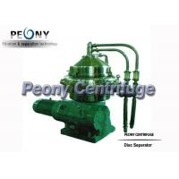 Wholesale PDSV Low Noise Automatic Separator-Centrifuge / Biodiesel Oil Separator from china suppliers