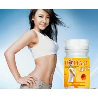 Wholesale USA Trim Fast Advanced Slim Soft gel weight loss pills for women from china suppliers